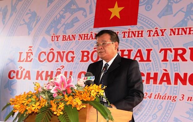 越南西宁省将长烨口岸升级为主口岸 hinh anh 1