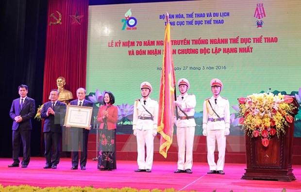 越南体育部门传统日70周年纪念仪式在河内举行 hinh anh 1
