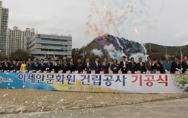 东盟文化馆在韩国釜山市动工兴建 hinh anh 1