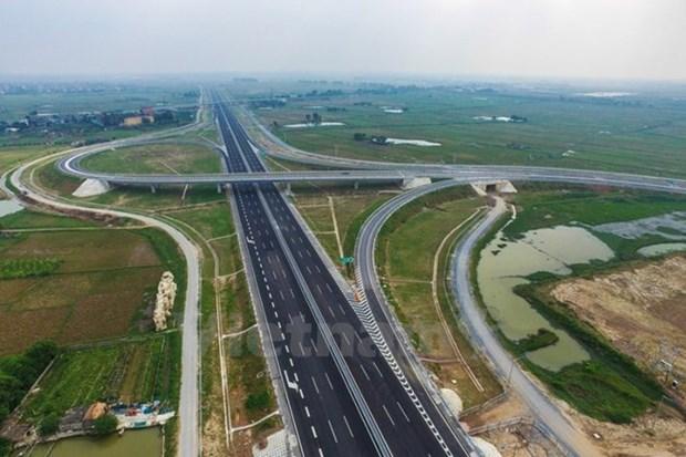 卡塔尔国家银行:越南仍将继续是增长最快的新兴经济体之一 hinh anh 1