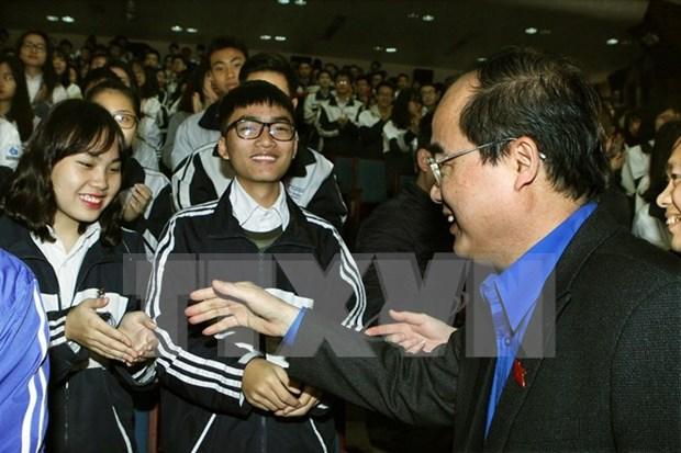 """""""18岁公民与国会选举""""的青年对话会在河内举行 hinh anh 1"""
