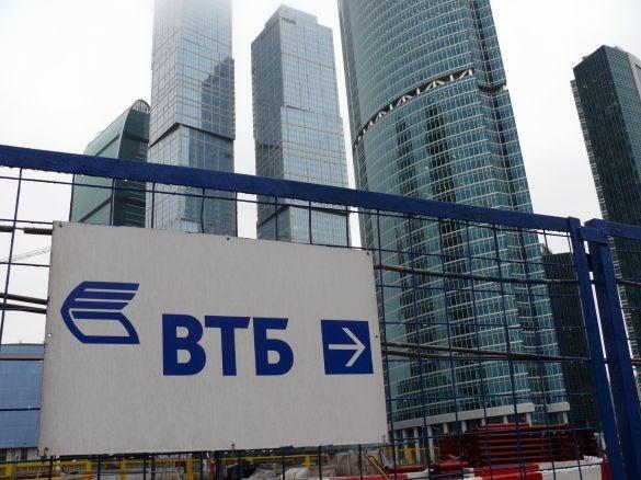 俄罗斯外贸银行与越南国家资金投资与经营总公司签署合作备忘录 hinh anh 1