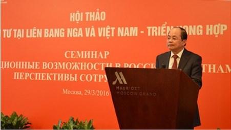 越南国有资本投资经营总公司在俄罗斯开展投资促进活动 hinh anh 1
