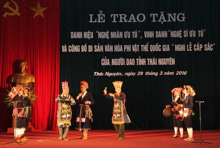 越南太原省瑶族同胞的度戒仪式成为国家非物质文化遗产 hinh anh 1