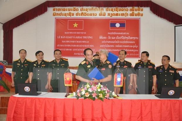 越南协助老挝建设国防部门户网站 hinh anh 1
