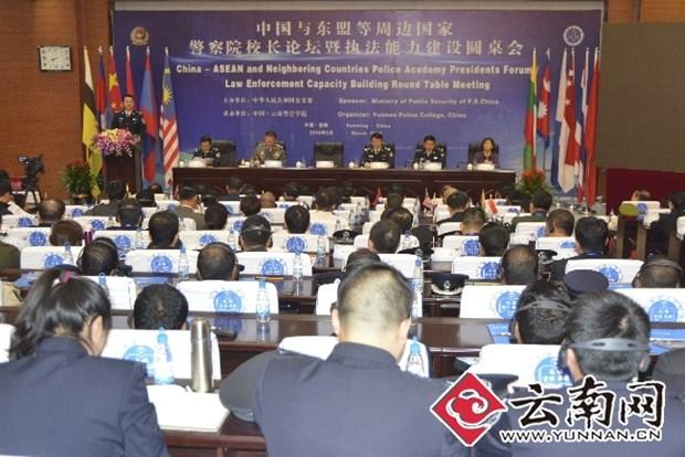 东盟与中国促进执法合作 hinh anh 1