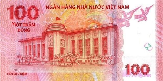 越南国家银行发行纪念钞 hinh anh 2