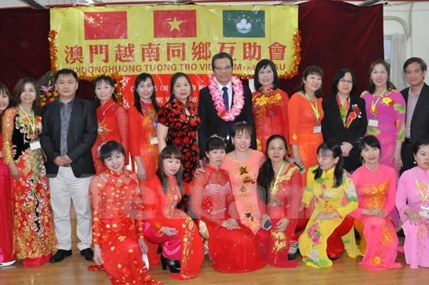 越南驻中国大使走访慰问旅居澳门越南人社群 hinh anh 1