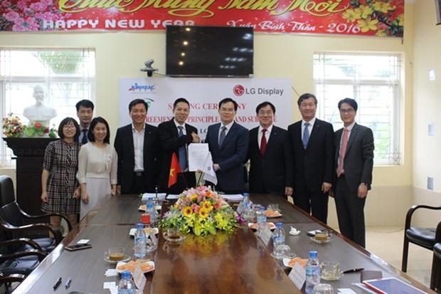 韩国企业斥资15亿美元在越南海防市投资建厂 hinh anh 1