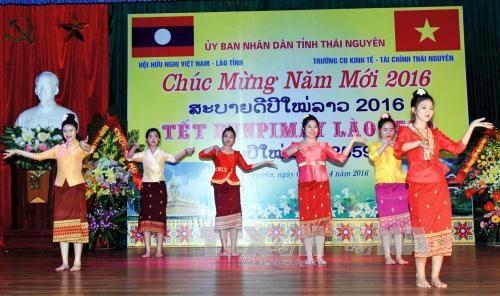越南太原省举行老挝传统新年庆祝活动 hinh anh 1
