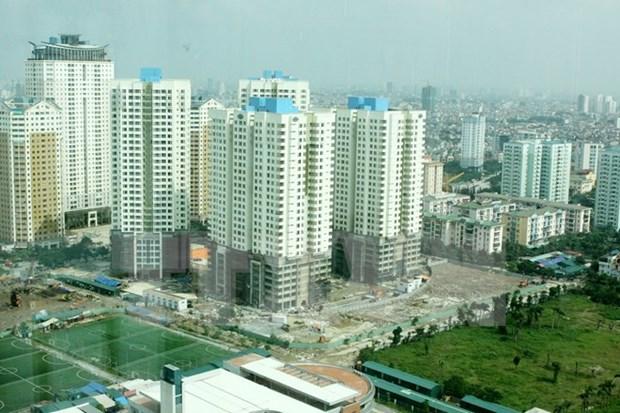 新加坡金融集团对胡志明市房地产市场投入4000亿越盾 hinh anh 1