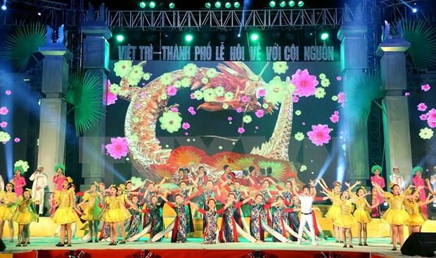 2016年雄王忌日与雄王庙会:民间街头狂欢节热闹登场 hinh anh 1