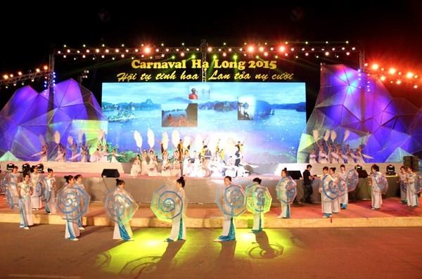 2016年下龙狂欢节与街头艺术表演将于4月30日晚开幕 hinh anh 1