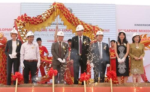新加坡国际教育综合体在广宁省下龙市动工兴建 hinh anh 1