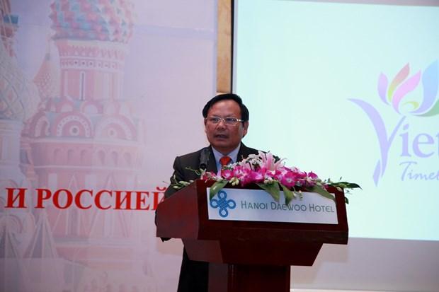 越南与俄罗斯加强旅游合作 hinh anh 2