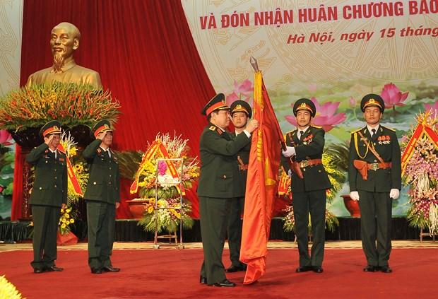 越南国防部举行纪念军医传统日70周年庆祝典礼 hinh anh 1