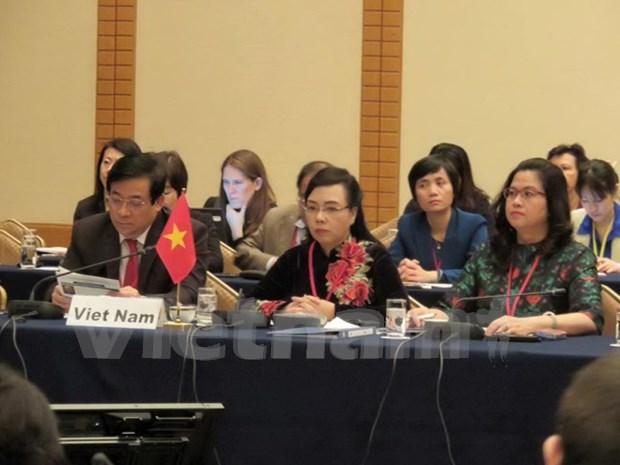 越南出席有关抗生素耐药性的亚洲地区卫生部长会议 hinh anh 1