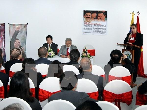 纪念已故委内瑞拉总统乌戈式访越10周年座谈会在河内举行 hinh anh 1