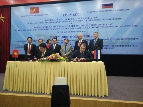 越南与俄罗斯签署地质勘查及石油开采政府间协定 hinh anh 1