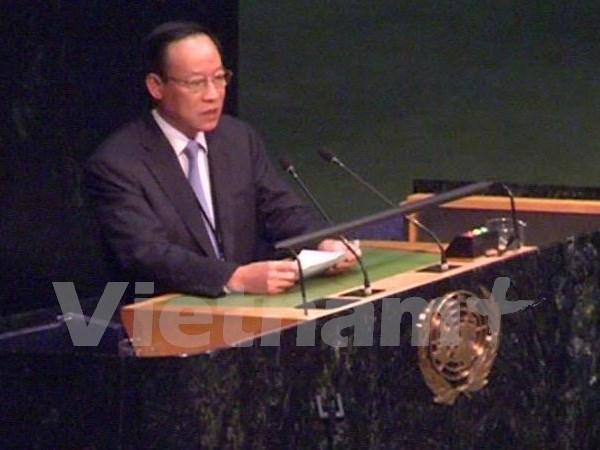 国际合作为提高越南预防打击毒品犯罪的效益作出贡献 hinh anh 1