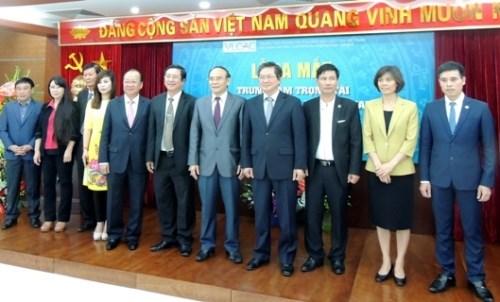 越南律师商事仲裁中心问世 hinh anh 1