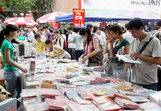 越南积极响应4·23世界图书与版权日 hinh anh 1