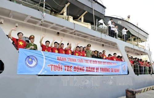 2016年青年心系家乡海洋岛屿之旅正式启动 hinh anh 1