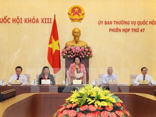 越南第十四届国会第一次会议拟于7月20日开幕 hinh anh 1