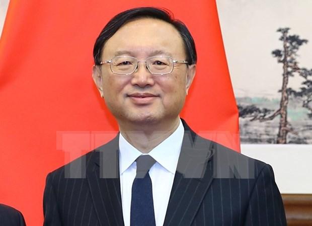 中国与印尼促进双边合作 hinh anh 1