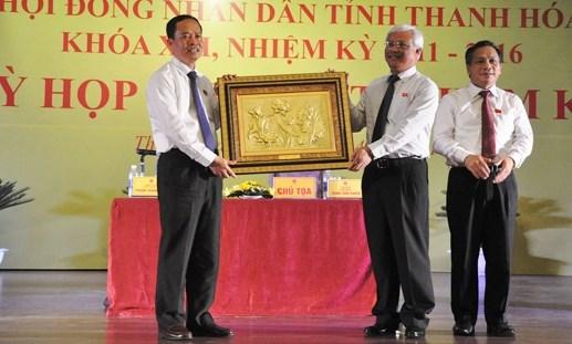 越南清化省第十六届人民议会举行活动总结会议 hinh anh 1