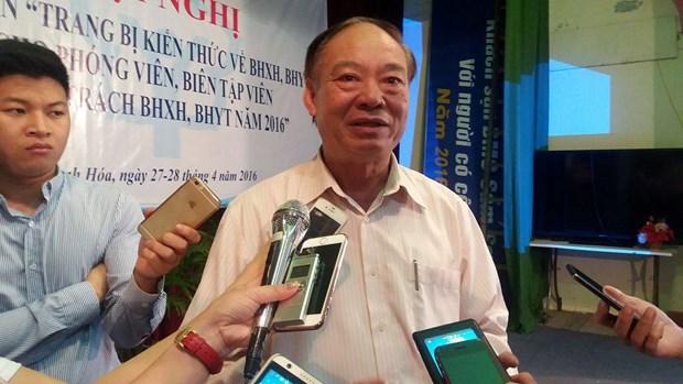 充分发挥新闻媒体在社保和医保政策宣传工作中的作用 hinh anh 1