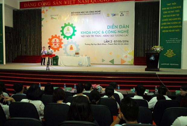 第二次越南科学技术论坛在胡志明市举行 hinh anh 1