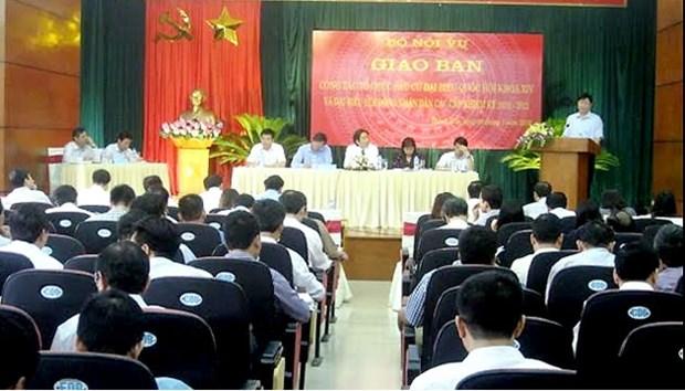 富寿省为国会和各级人民议会换届选举做好准备 hinh anh 1