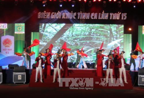 """第15次""""边境情歌""""活动在平福省举行 hinh anh 1"""