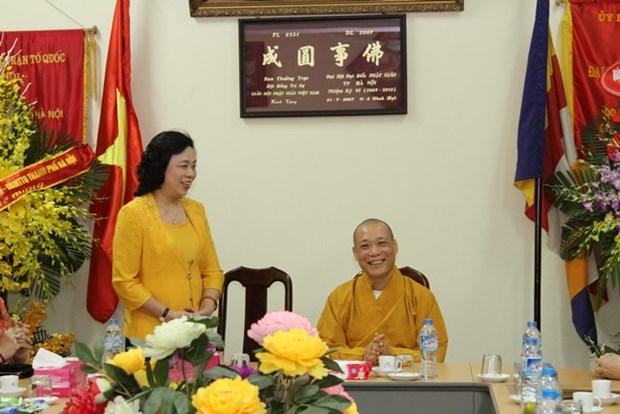 佛历2560年佛诞大典:河内市领导向河内市佛教协会致以节日祝福 hinh anh 1