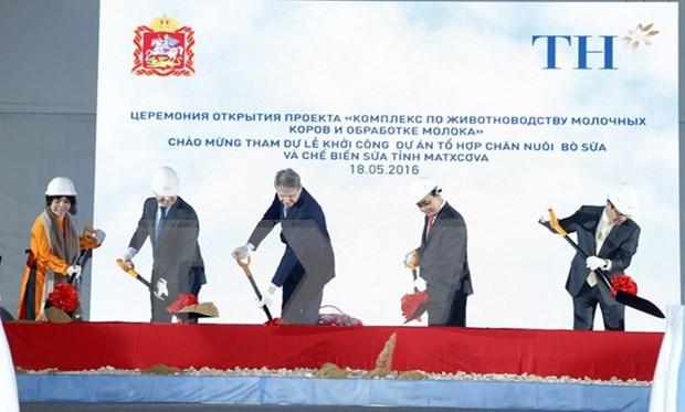 阮春福总理出席越南TH TrueMilk集团在俄罗斯开展的投资项目动工仪式 hinh anh 1