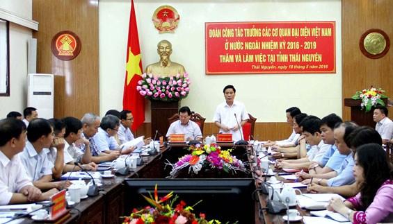 越南太原省为引进外资创造便利条件 hinh anh 1