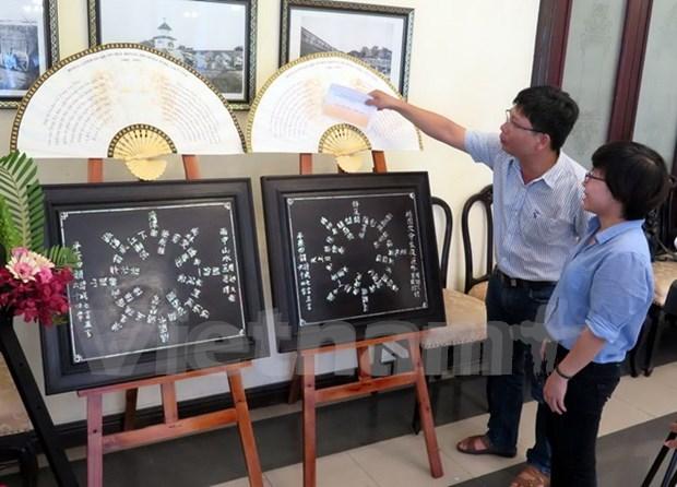 越南两项文献遗产入选亚太地区《世界记忆名录》 hinh anh 2
