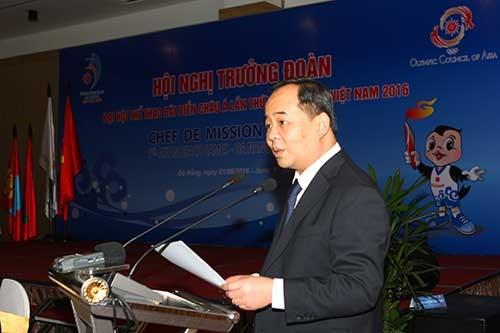 越南将竭尽全力为成功举办ABG5做出不懈努力 hinh anh 2