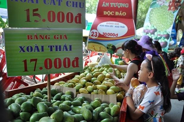 2016年第12届越南南部水果节开幕 hinh anh 2