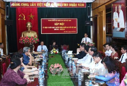 武德儋副总理:打造和谐稳定的社会环境更好照顾老年人 hinh anh 1