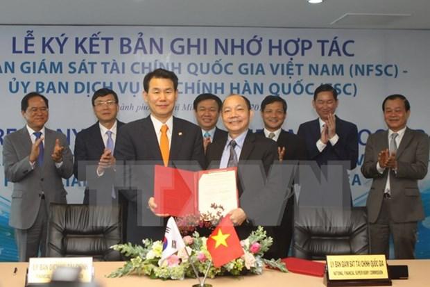 越南与韩国签署证券合作备忘录 hinh anh 1