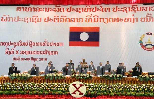 老挝建国阵线第十次全国代表大会隆重开幕 hinh anh 1