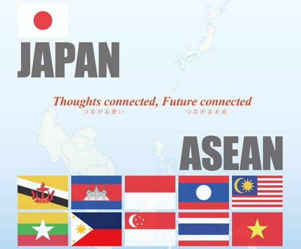 日本-东盟综合基金推介研讨会在越南举行 hinh anh 1