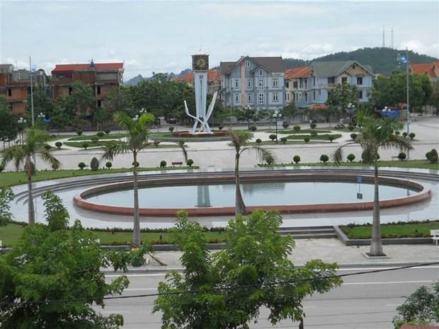 清化省力争2030年基本发展成为工业省份 hinh anh 1