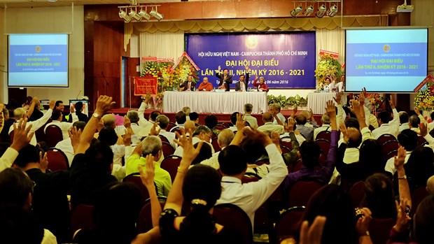 越柬培育团结友谊和多方面合作关系 hinh anh 1