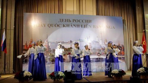 俄罗斯国庆庆典在河内举行 hinh anh 1