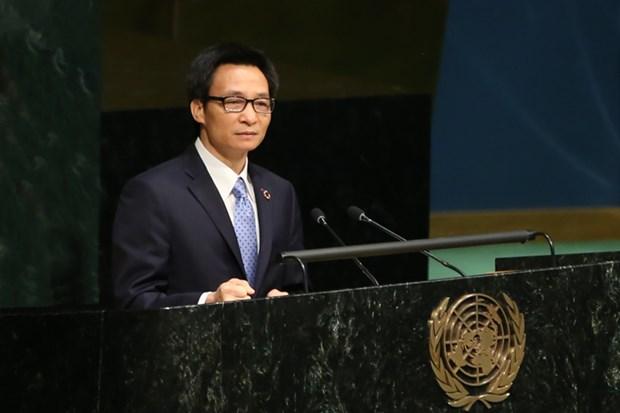 越南参加在美国举行的艾滋病问题高级别会议 hinh anh 1