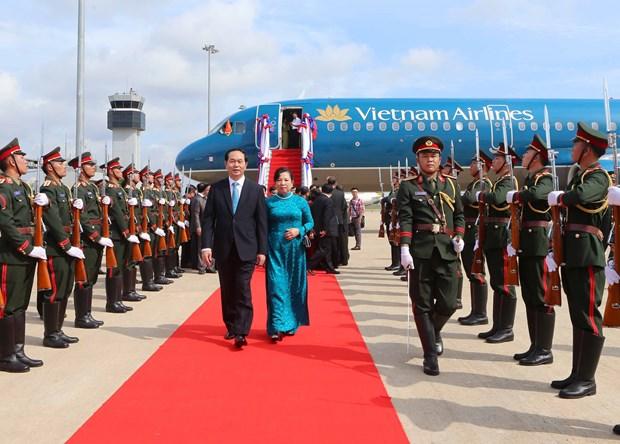 越南国家主席陈大光启程对老挝进行国事访问 hinh anh 1