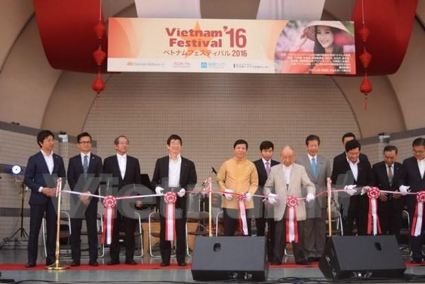 2016年在日本越南文化节:越日两国文化交流的重要桥梁 hinh anh 1